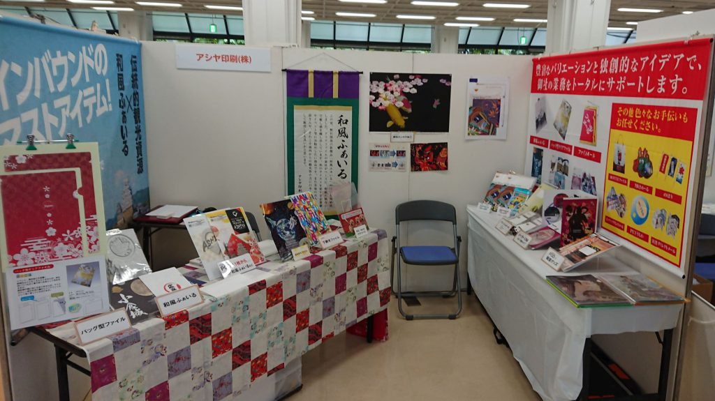 先週末7/26・27 姫路モトヤ総合機材展コラボレーション、ご来場有り難うございました。