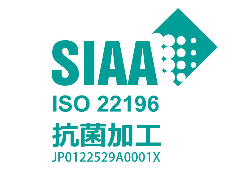 SIAA(抗菌製品技術協議会)会員に登録されました。